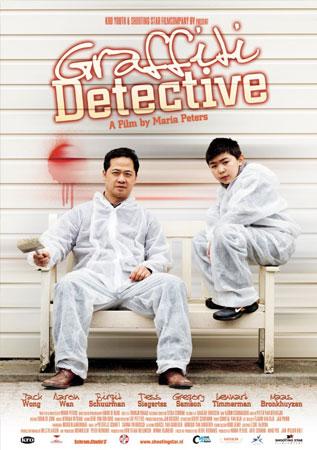 Graffiti Detective