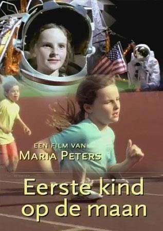 Eerste Kind op de Maan